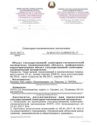 Государственная регистрация