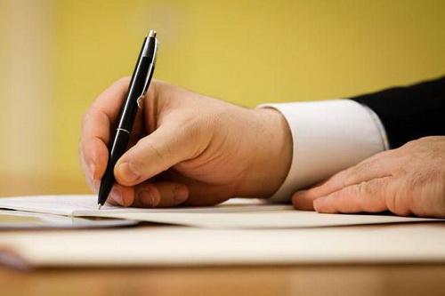О прекращении действия свидетельств о государственной регистрации