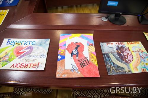 Конкурс плакатов «Свободный от зависимостей»