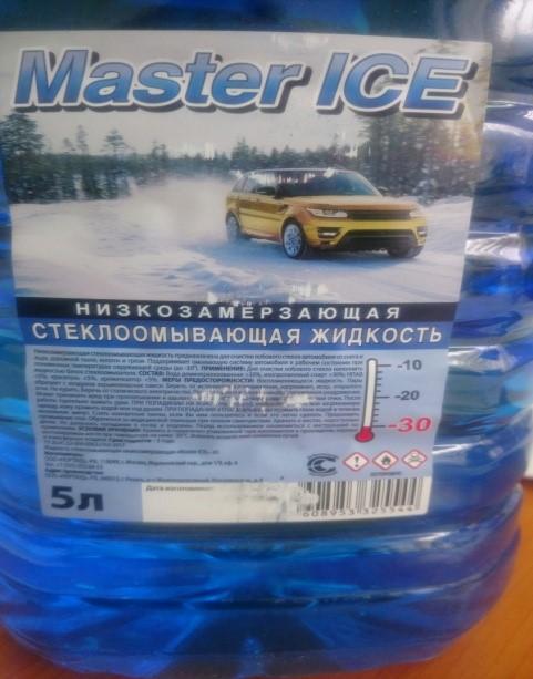 Жидкость стеклоомывающей низкозамерзающей «MASTER ICE»