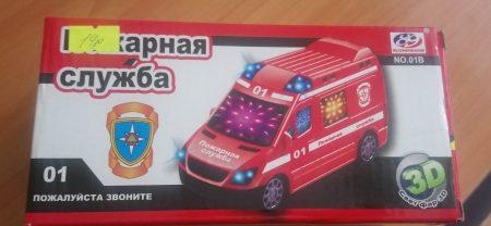 Игрушка машина на батарейках «Пожарная служба», артикул 01В