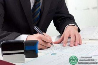 О проекте изменений № 2, О приостановлении действия свидетельств о государственной регистрации