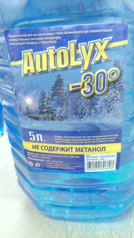 Жидкость для мытья ветровых стекол автомобилей при положительных и отрицательных значениях температуры окружающего воздуха, а также в быту «AutoLyx -300»