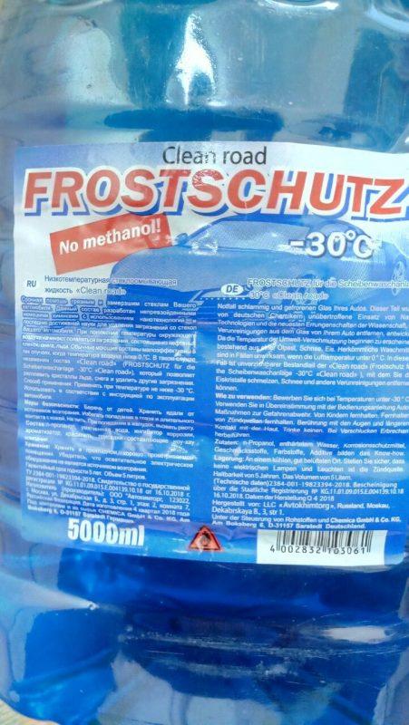Жидкость низкотемпературная стеклоомывающая «Clean road Frostschutz - 300С»