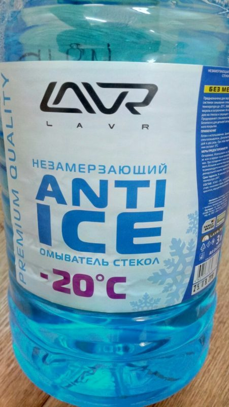 Незамерзающий омыватель стекол -200С LAVR Anti Ice