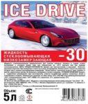 «IСЕ DRIVE» -30