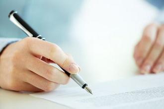 О внесении изменений в единый перечень товаров подлежащих государственной регистрации