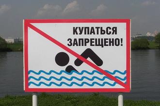 О результатах государственного санитарного надзора за содержанием зон отдыха у водных объектов