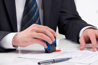 О возобновлении действия свидетельств о государственной регистрации
