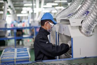 О проведении лабораторно-инструментальных исследований факторов производственной среды на рабочих местах