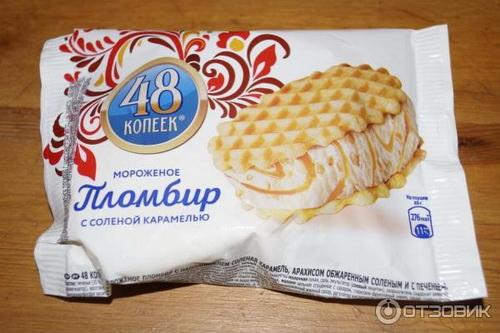 Мороженое пломбир с наполнителем соленая карамель