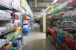 О результатах надзорных мероприятий за реализацией  непродовольственных товаров