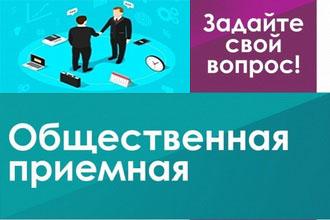 Акция «Открытая приемная для бизнеса»  состоится в г.п. Зельва